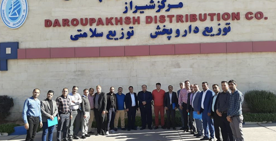 دکتر محمد خیابانی-پرشین ریس